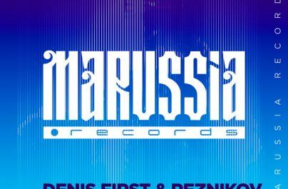 DENIS FIRST & REZNIKOV – One And One (#50)