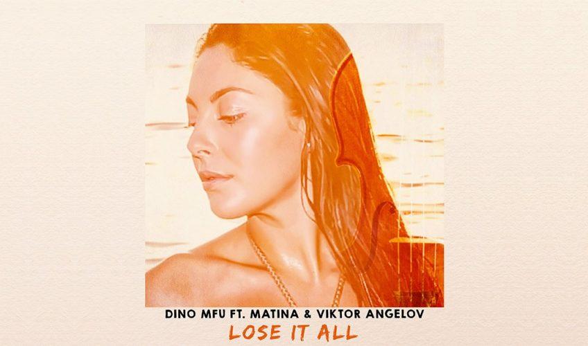 """Τον ρυθμό του φετινού καλοκαιριού δίνει ο Dino MFU με τη Matina και τον Viktor Angelov μέσα από το νέο single """"Lose It All"""""""