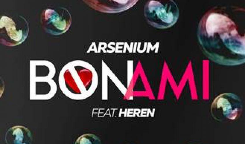 """Ο Arsenium επιστρέφει με το νέο του single """"Bon Ami"""". Μαζί του ο Heren ένας από τους πιο ταλαντούχους παραγωγούς της Βαρκελώνης."""