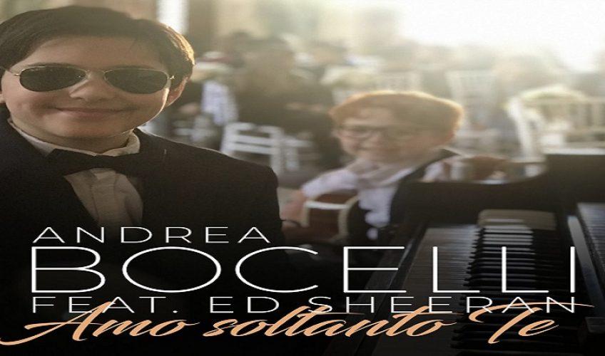 """Ο Andrea Bocelli και ο Ed Sheeran κυκλοφόρησαν ένα πολύ συναισθηματικό βίντεο για το ντουέτο τους """"Amo Soltanto Te"""""""