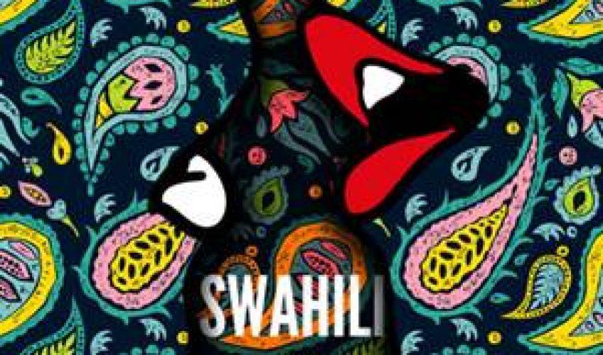 """Οι Swan Williams & Martin Gallop συνεργάζονται στο πιο ιδιαίτερο και πιο κολλητικό dance track της χρονιάς, στο """"Swahili""""."""