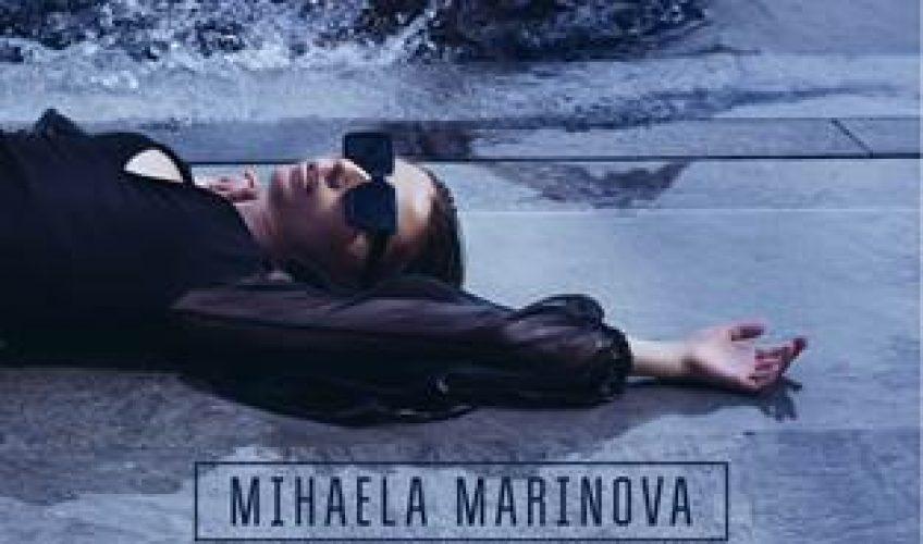 """Η μόλις 21 χρονών Mihaela Marinova είναι ήδη μια από τις πιο πετυχημένες γυναίκες καλλιτέχνιδες στην μουσική σκηνή της Βουλγαρίας. Η καριέρα της ξεκίνησε ως φιναλίστ στην Τρίτη σεζόν του """"X Factor"""" Βουλγαρίας."""