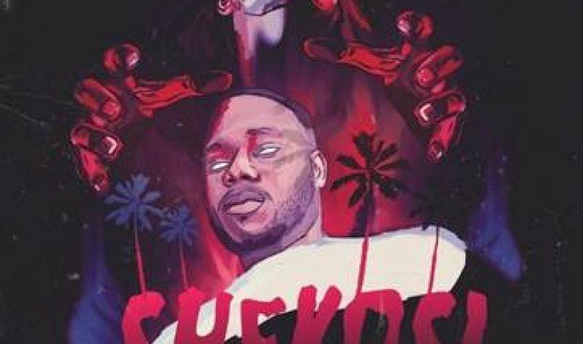 Ο Francis Ofili Antetokounmpo κάνει το ντεμπούτο του στη δισκογραφία !!!