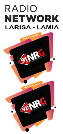 NRG 92.4 ΛΑΜΙΑ - NRG 91 - ΛΑΡΙΣΑ